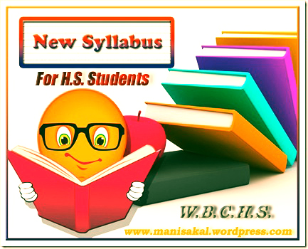h s b syllabus The cambridge igcse history syllabus looks at some of the major international issues of the nineteenth and twentieth centuries,  cambridge igcse history (0470.